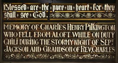 Right-hand light inscription