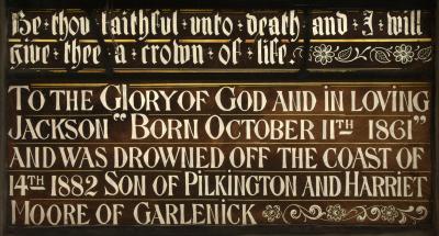 Left-hand light inscription