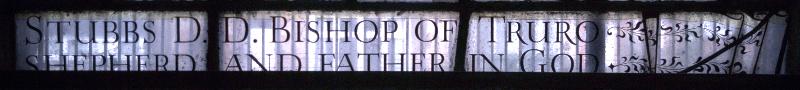 Inscription at bottom of fourth light